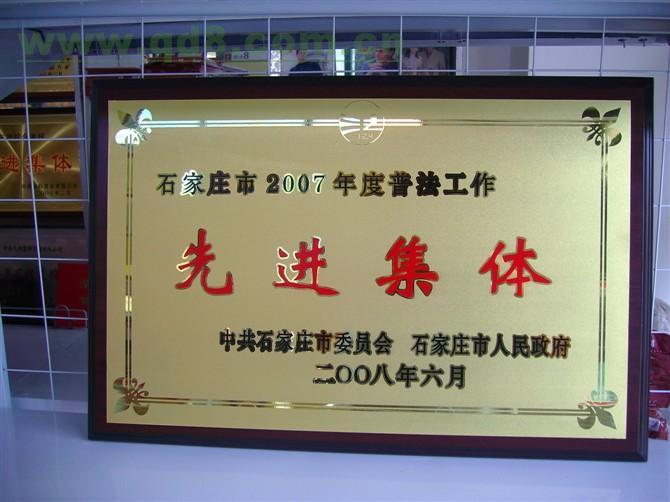 铜皮木板牌,材质铜皮