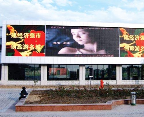 江苏天地beplay客户端展览有限公司成功案例图片