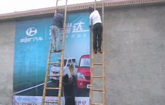 带给商家们非常关键的墙体beplay客户端